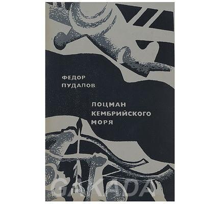 Оригинальный роман, Вся Россия