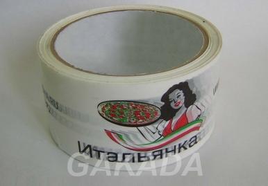 Полиэтиленовая упаковка с символикой заказчика,  Москва