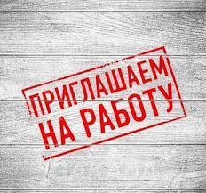 Ищем авторов исполнителей студенческих работ,  Иваново