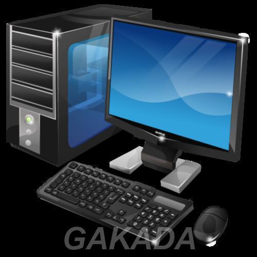 Офисный компьютер,  Омск