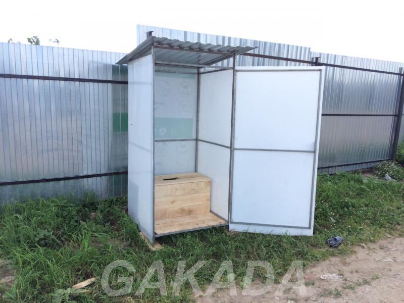 Туалет от производителя, Шатура