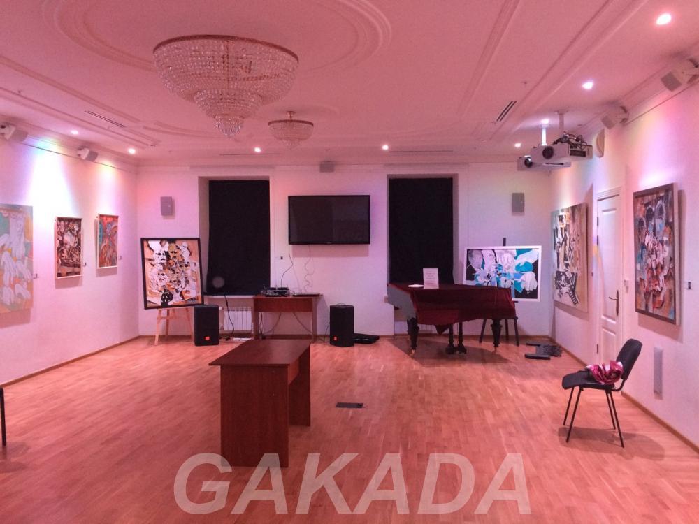 Зал для мероприятий в ц. Москвы 120 мест. Арбат,  Москва