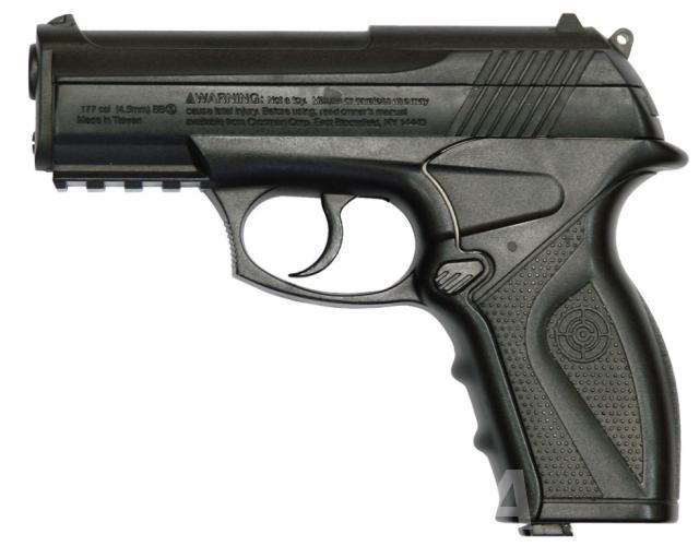 Пневматическое пистолеты и винтовки, Гагарин