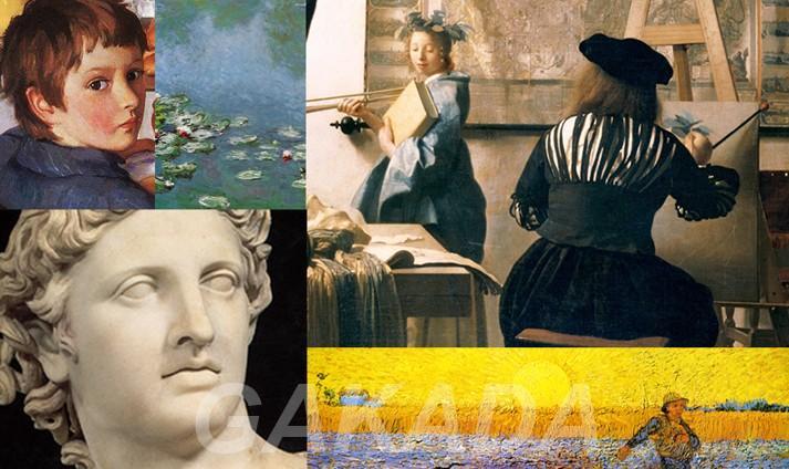 История искусства, Майкоп