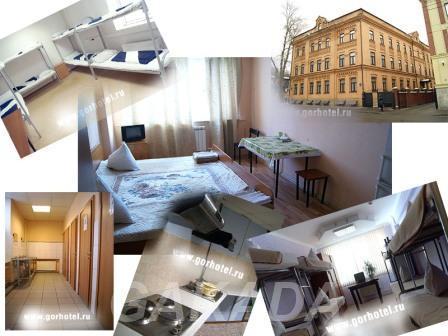 Дешевые койко места в сети общежитий для рабочих,  Москва