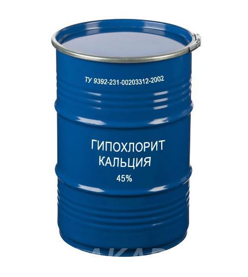 Гипохлорит кальция дезинфицирующее средство,  Барнаул