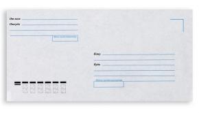 Почта нужным числом в рф