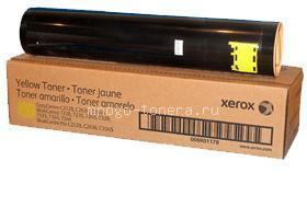 Тонер-картридж yellow XEROX WC 7228 7235, Вся Россия