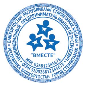 Сделать печать у частного мастера, Вся Россия