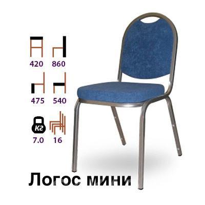 Банкетные стулья для театров залов,  Санкт-Петербург