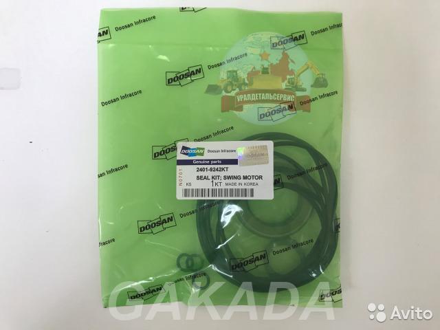 Ремкомплект гидромотора поворота Doosan 2401 9242K,  Екатеринбург