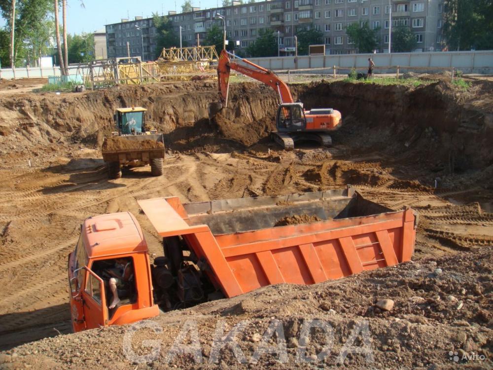 Земляные работы,  Челябинск