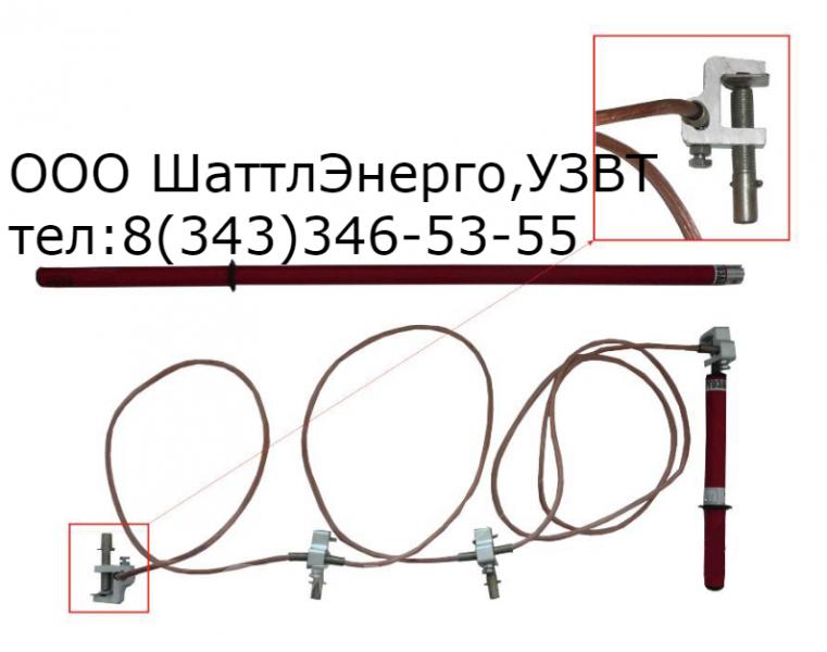 Заземление ЗПП 15Н различных сечений, Вся Россия