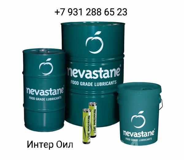 Смазки пищевой промышленности Total Nevastane,  Санкт-Петербург