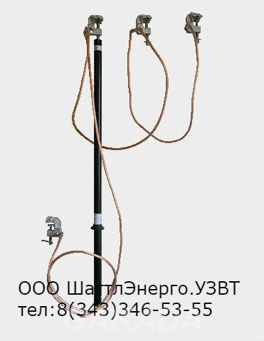 Заземление ЗПП 15М Сечение различное, Вся Россия