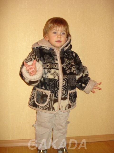 Детская шерстяная куртка MagicWool, Вся Россия
