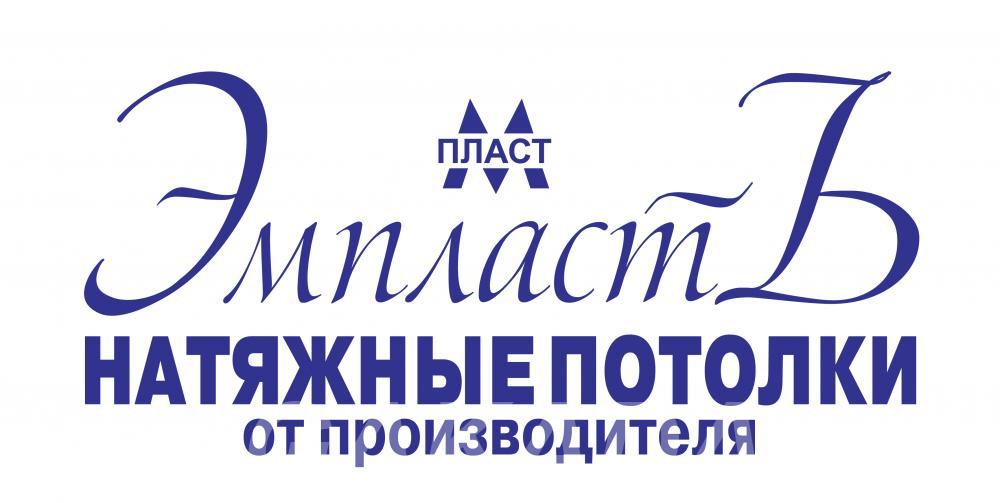 Фотопечать резные натяжные потолки М-Пласт, Вся Россия
