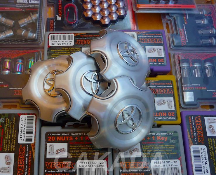 Колпаки для дисков Toyota Prado 120, Вся Россия