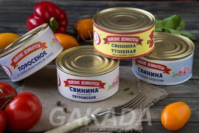 Мясные консервы тушенка свинина ГОСТ, ТУ,  Омск
