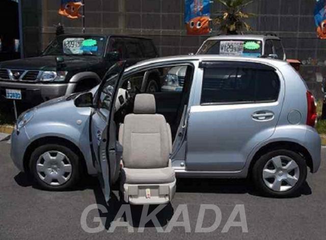 Toyota Passo для перевозки инвалида, Вся Россия