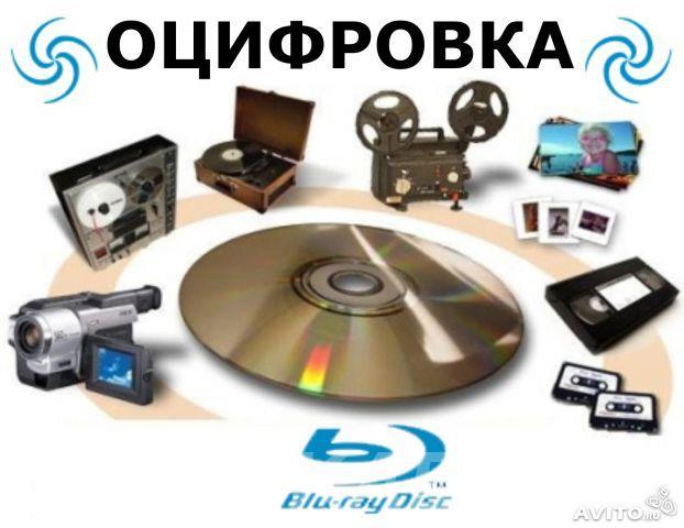запись с видео кассет на dvd диски,  Нижний Новгород