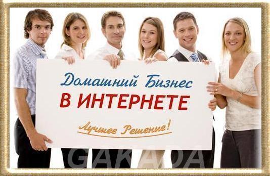 Специалист по работе с клиентами, Горно-алтайск
