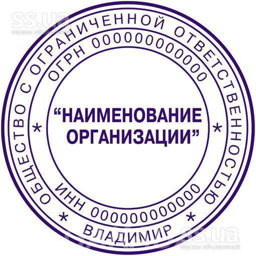 Гарантия конфиденциальности при изготовлении печати,  Белгород