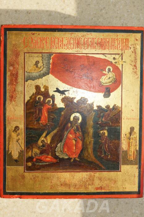 Икона Огненное восхождение Ильи Пророка. XVIII век,  Санкт-Петербург