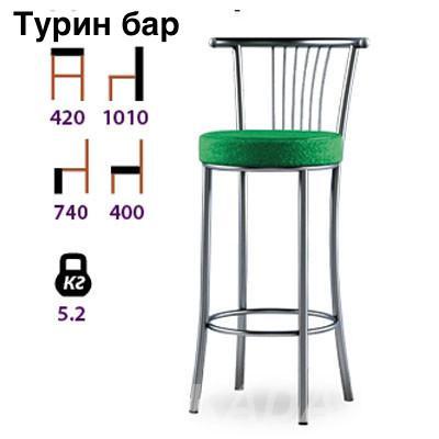 Барные стулья Турин бар прочный металлокаркас,  Санкт-Петербург