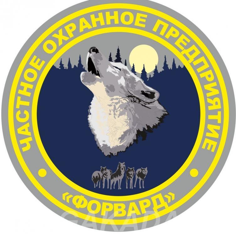 Охрана объектов,  Москва
