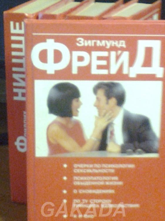 Красная серия книг, Вся Россия