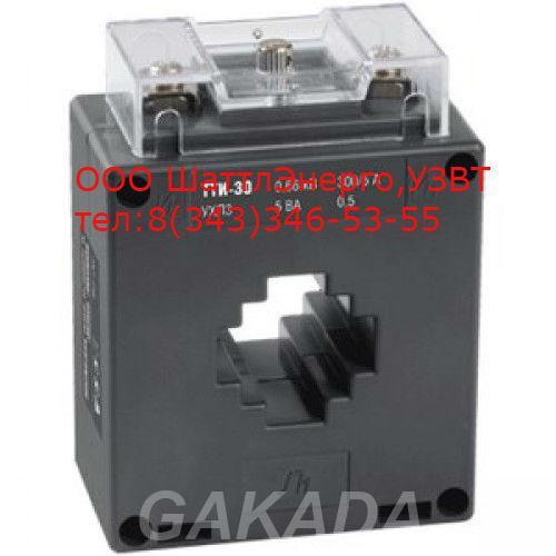 Трансформатор тока ТТИ-40 400 5А 5ВА класс 0,5 ИЭК, Вся Россия