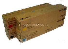 Комплект тонер-картриджей Xerox DC 2060 6060, Вся Россия