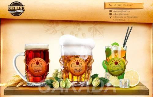 Оптовые поставки напитков для заведений от Keller,  Москва