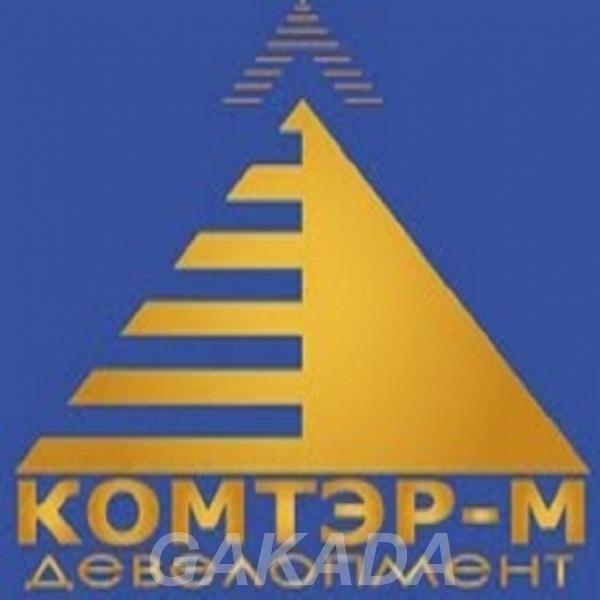 Финансирование многоэтажного строительства от ООО КОМТЭР-М, Вся Россия