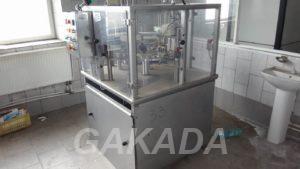 Продается Фасовочный автомат в стаканчики Erecam,  Москва