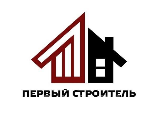 Строительство ремонт домов Первый строитель,  Москва
