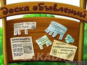 Разместим Ваше объявление на 100 рекламных сайтах,  Санкт-Петербург