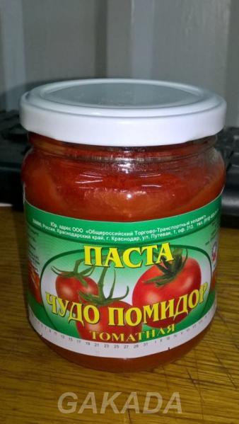 Томатная паста Чудо помидор,  Краснодар