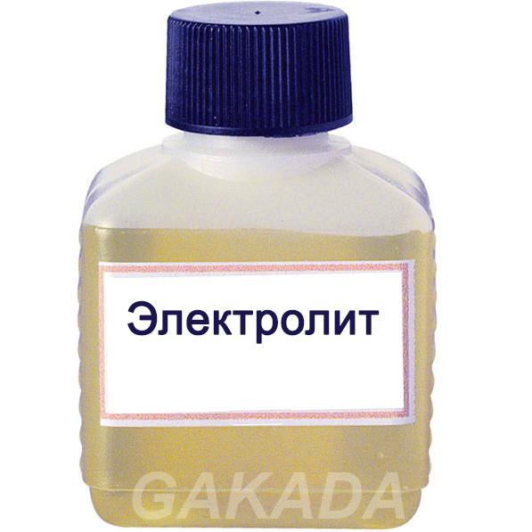 Электролит натриево литиевый, Вся Россия