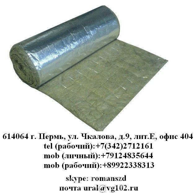 Огнезащитный материал МБОР,  Красноярск