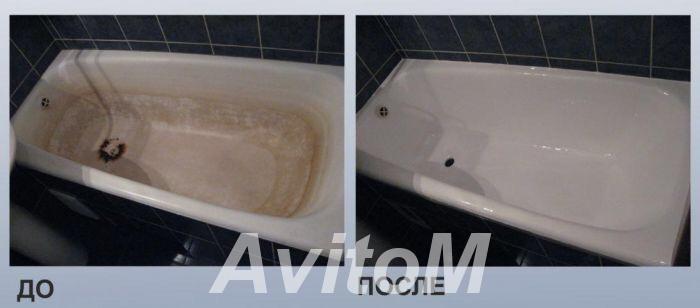 Реставрация, Эмалировка ванн Наливным Акрилом, Сочи