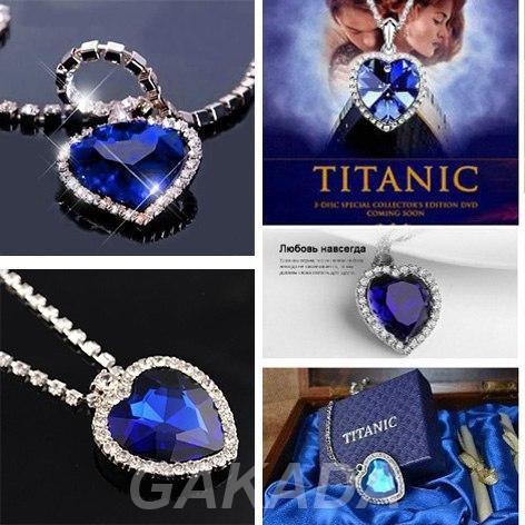 Легендарное ожерелье из фильма Титаник в подарок, Вся Россия