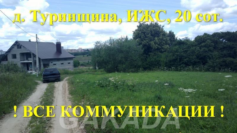 Земельный участок 20 соток разрешение получено,  Смоленск