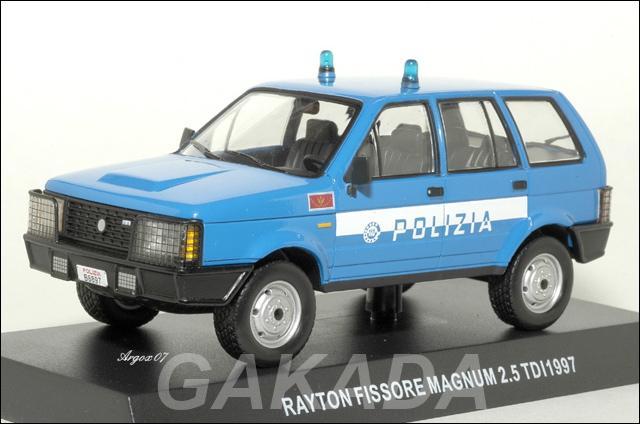 Полицейские машины мира спец выпуск 2 RAYTON FISSORE MAGNU,  Липецк