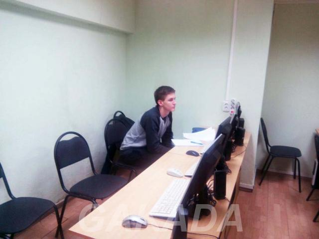 Компьютерные курсы для школьников информатика,  Москва