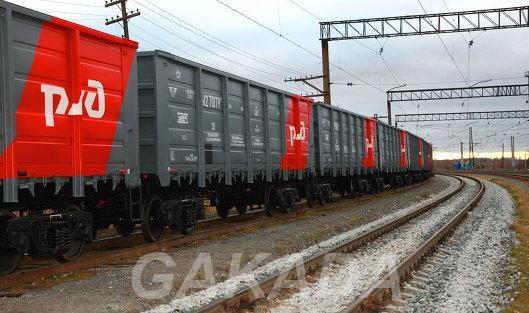 Железнодорожные грузовые перевозки комплекс услуг, Симферополь