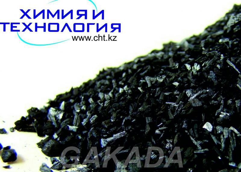 Уголь активированный березовый марки БАУ ЛВ,  Барнаул