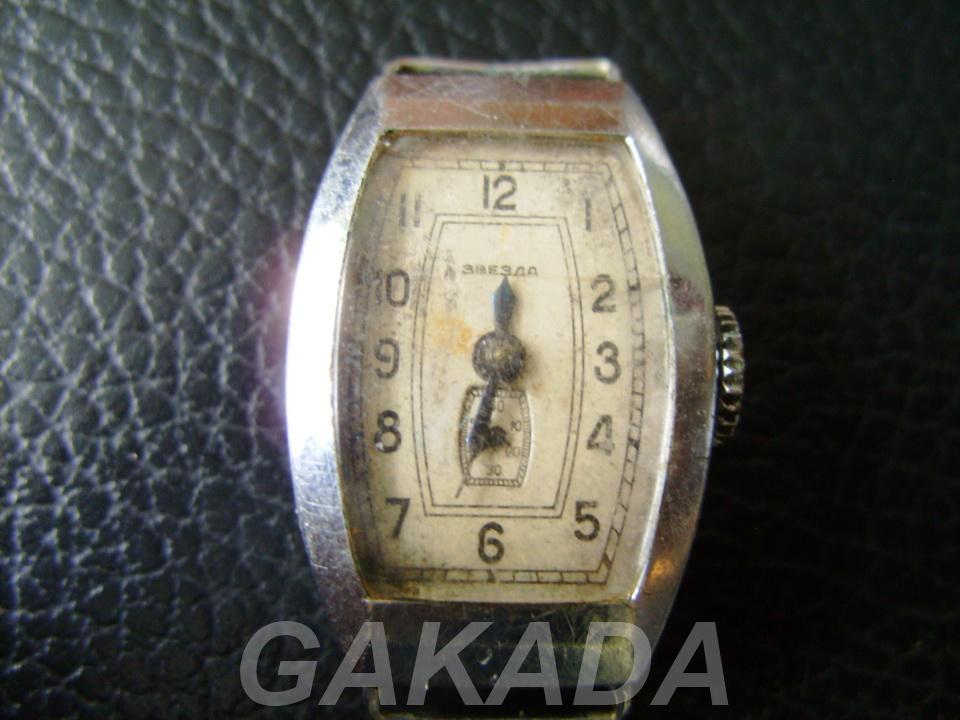 Продаю женские часы Звезда СССР, Вся Россия