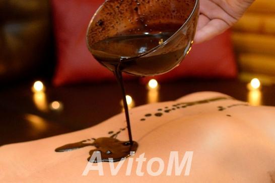 Шоколадный массаж для женщин,  Москва